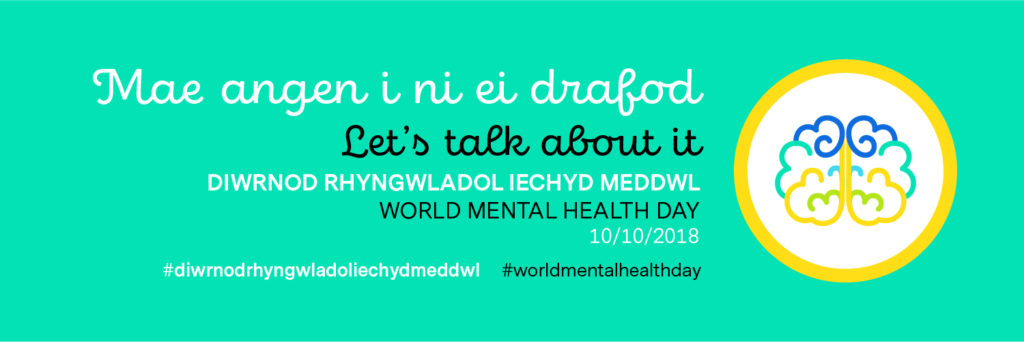World Mental Health Day image