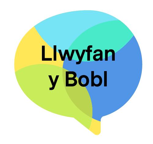 Llwyfan y Bobl